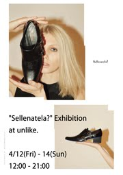 """Sellenatela?"" Exhibition 2013 4/12-14"