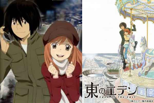 Anime yang rumit - Higashi no eden
