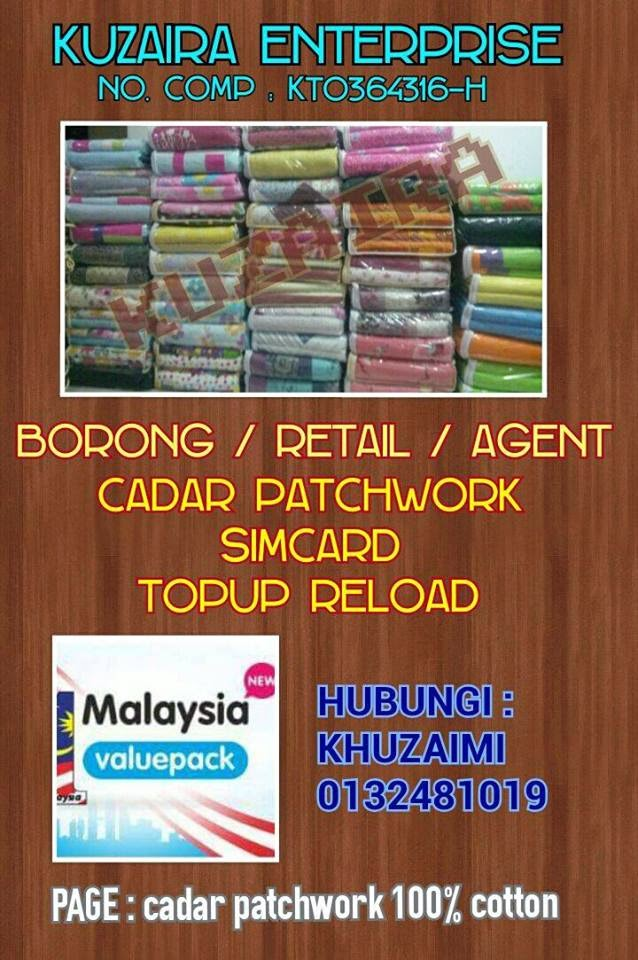 CADAR PATCHWORK 100% COTTON