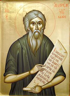 Άγιος Ανδρέας δια Χριστόν σαλός εικόνα αγιογραφία