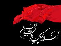 Hussein islami background desktop
