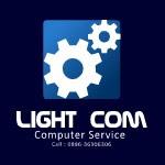 Light Computer