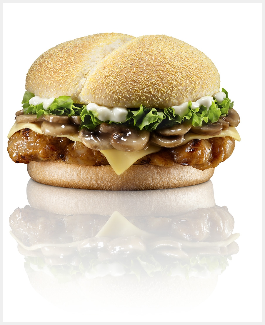 ... | Recipes, Reviews And Travel: The Mushroom Swiss from BURGER KING