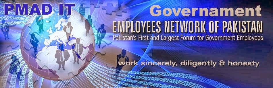 PMADIT - GOVT. EMPLOYEES NETWORK OF PAKISTAN