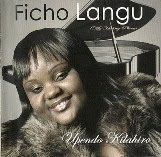 Upendo Kilahiro Audio CD