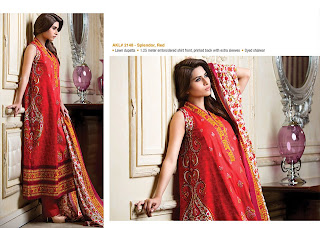 Al Karam Lawn Collection 2013