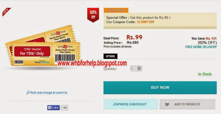 Shopclues bms coupon