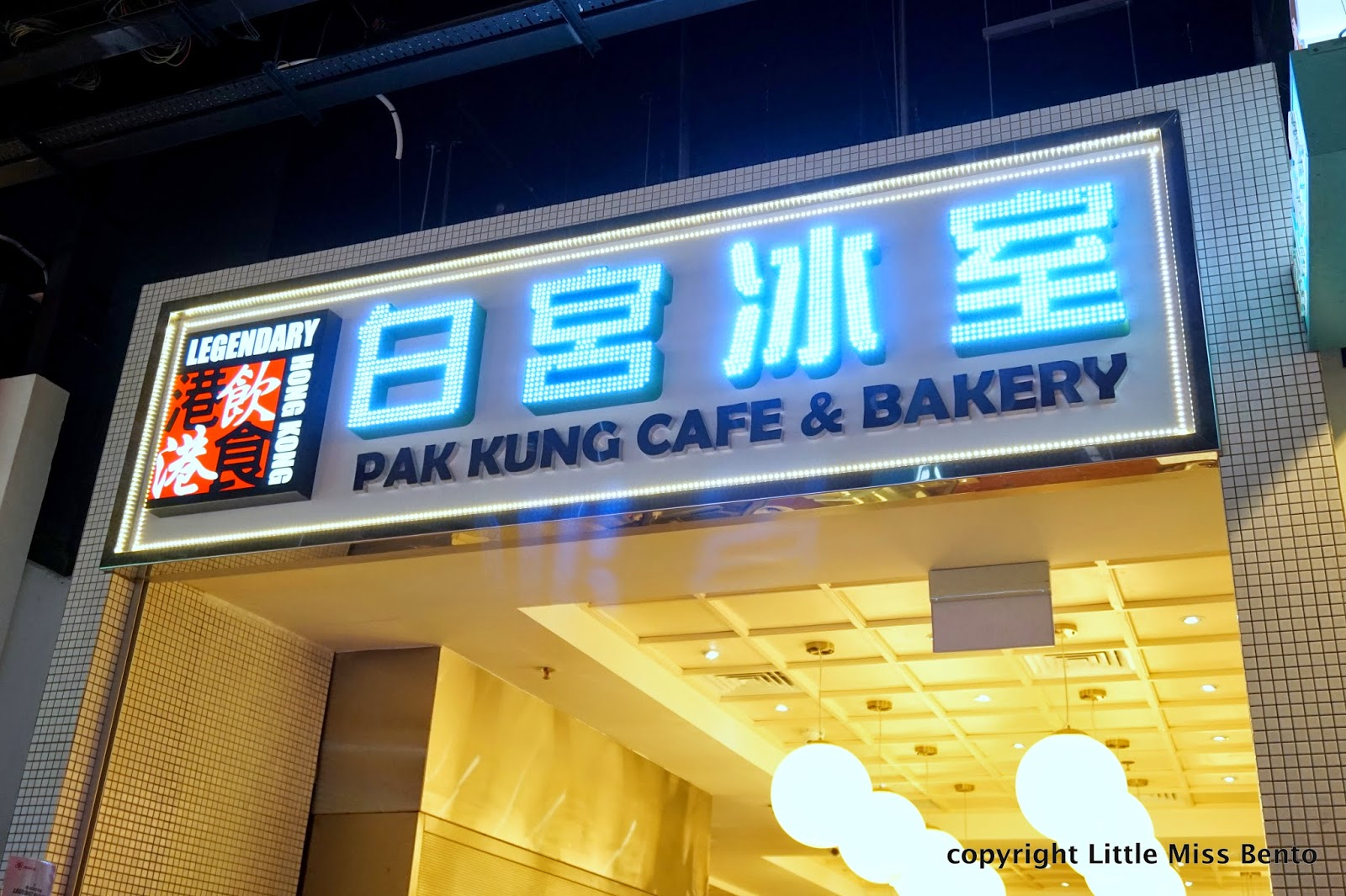 New Store Legendary Hong Kong At Jurong Point Little Miss Bento