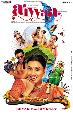 Aiyya 2012 Hindi Movie Watch Online