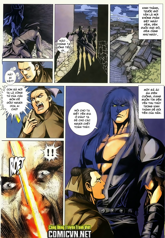 Cổ Long Quần Hiệp Truyện chap 84 Trang 18 - Mangak.info