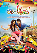 Ra Ra Krishnayya Movie Wallpapers-thumbnail-11