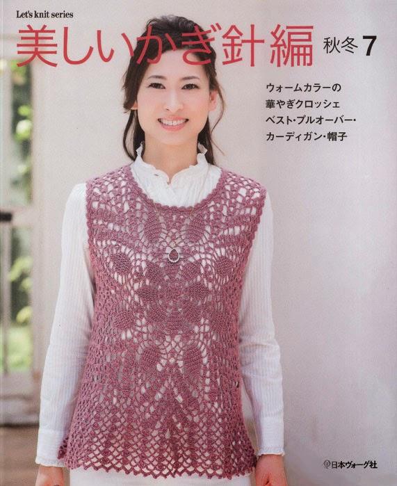 Irina Japanese Crochet Magazine Lks80423