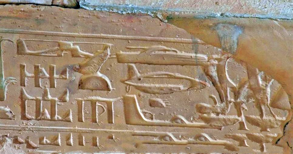 Egitalloyd travel egypt abydos alien carvings between