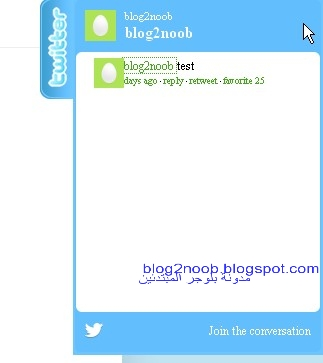 floating twitter tweets box