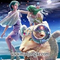 ramalan zodiak bintang aries