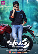 Balupu Movie HQ Wallpapers Posters-thumbnail-4