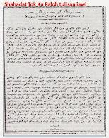 DUA KALIMAH SYAHADAH AMALAN KU