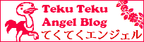 Teku Teku Angel Blog