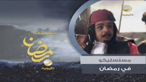 Fawazir Mossalsilko Hinidi Episode 30