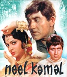 Songs On Neel Kamal 1968 Mp3 Songs Songs Pk Free Download Hindi Songs