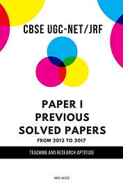 UGC NET PAPER I E-BOOK