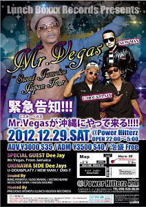 Mr Vegas Japan Tour