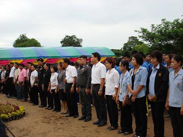 ข้าราชการ นักเรียน ประชาชน ร่วมโครงการ ๙ กิจกรรมตามรอยพ่อ