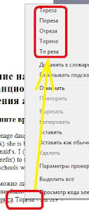 Блог преподавателя Московского Государственного Лингвистического Университета - иняза имени Мориса