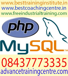 Advance php training in chandiagrh