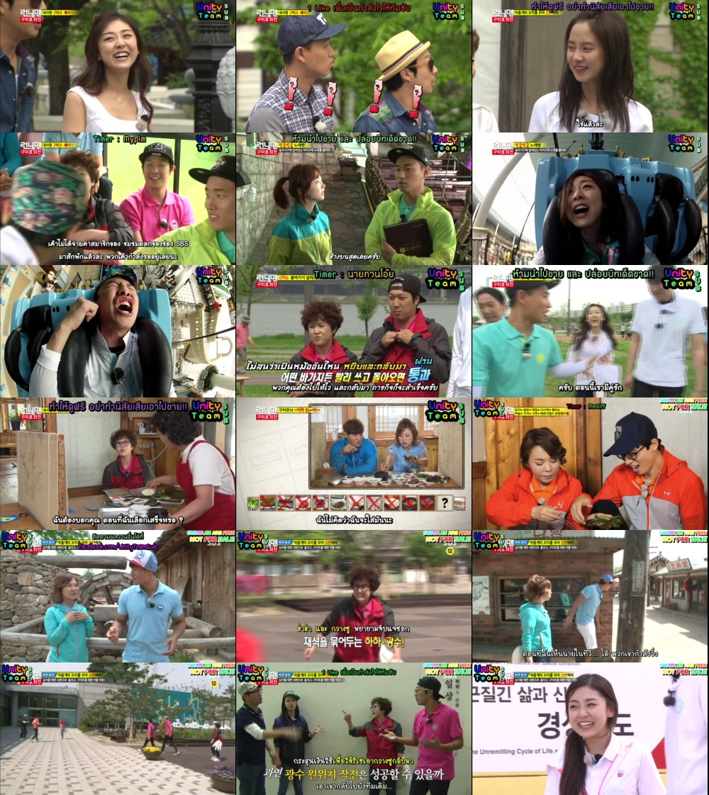 Runningman Sub Thai EP149