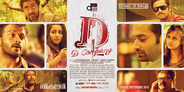D Company Preview | D Company Releasing Date,Fahadh Faasil, Jayasurya , Asif Ali, Anoop Menon, Unni Mukundan, Samuthirakani, Ananya, Bhaama, Tanushree Ghosh, Parvathy Nair, Pooja