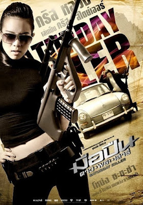 Saturday Killer 2010 Thai movie with english sustitle full