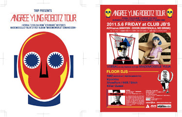 TRIP presents VERBAL ANGREE YUNG ROBOTZ TOUR