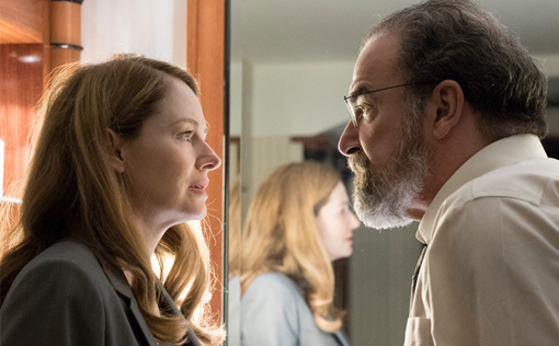 Allison_Saul_Homeland_seasonfive_episodeseven