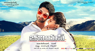 Genius 2012 Telugu Full Watch Movie Online