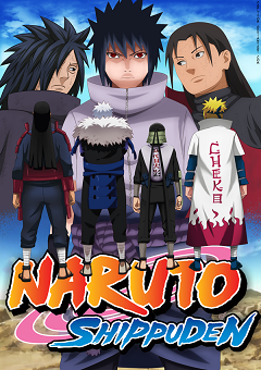 Naruto Shippuden - 15ª Temporada - Legendado Desenhos Torrent Download capa