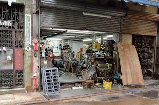 Small metal working shop in Hong Kong