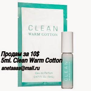 Продам Clean Warm Cotton. Новый.
