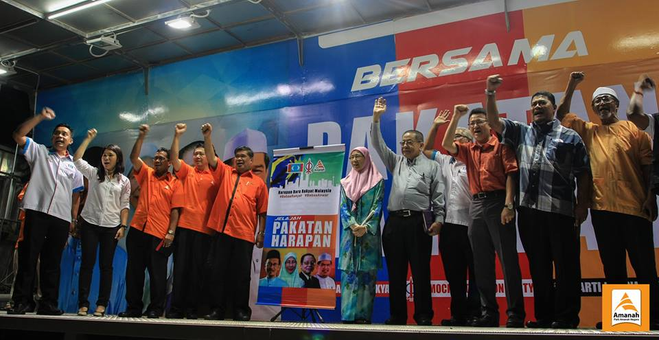 NOW IS PAKATAN HARAPAN WITH AMANAH 4 PUTRAJAYA GE14 BY HIS GRACE ! ALLA HU AKBAR!