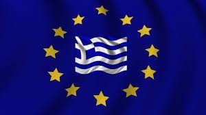 Νίκος Λυγερός: Ελληνική ΑΟΖ και Ευρωπαϊκή Προεδρία.