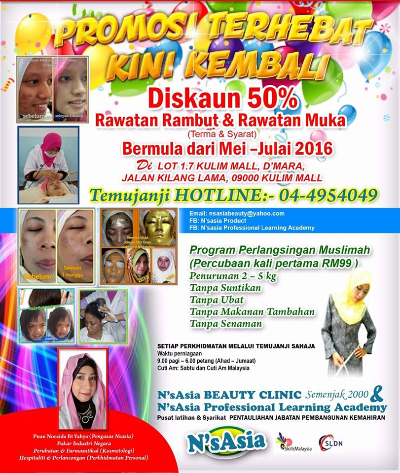 Promosi N'sAsia Beauty Clinic