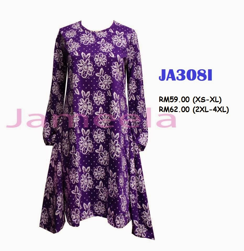 T-shirt-Muslimah-Jameela-JA308I