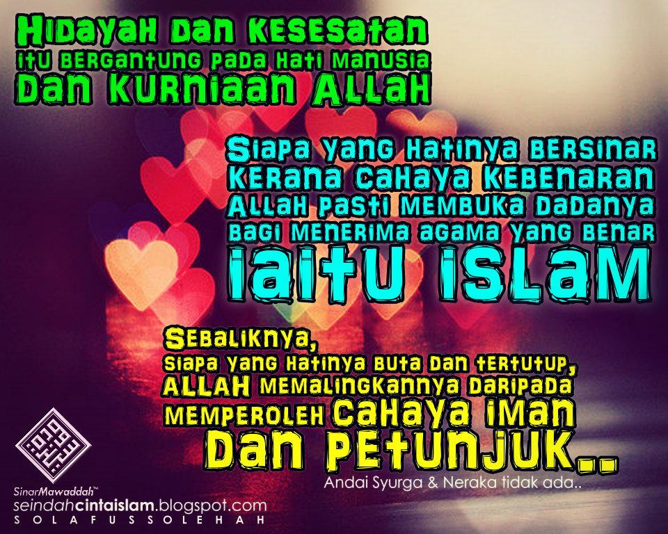 cahaya hidayah cinta sejati dalam islam seindah cinta ...