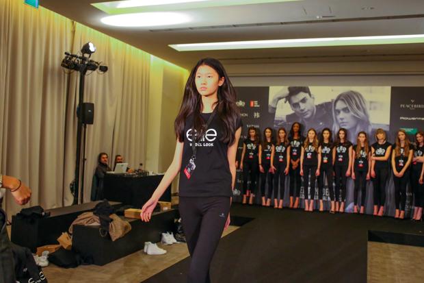 Elite Model Look 2015 Final in Milano