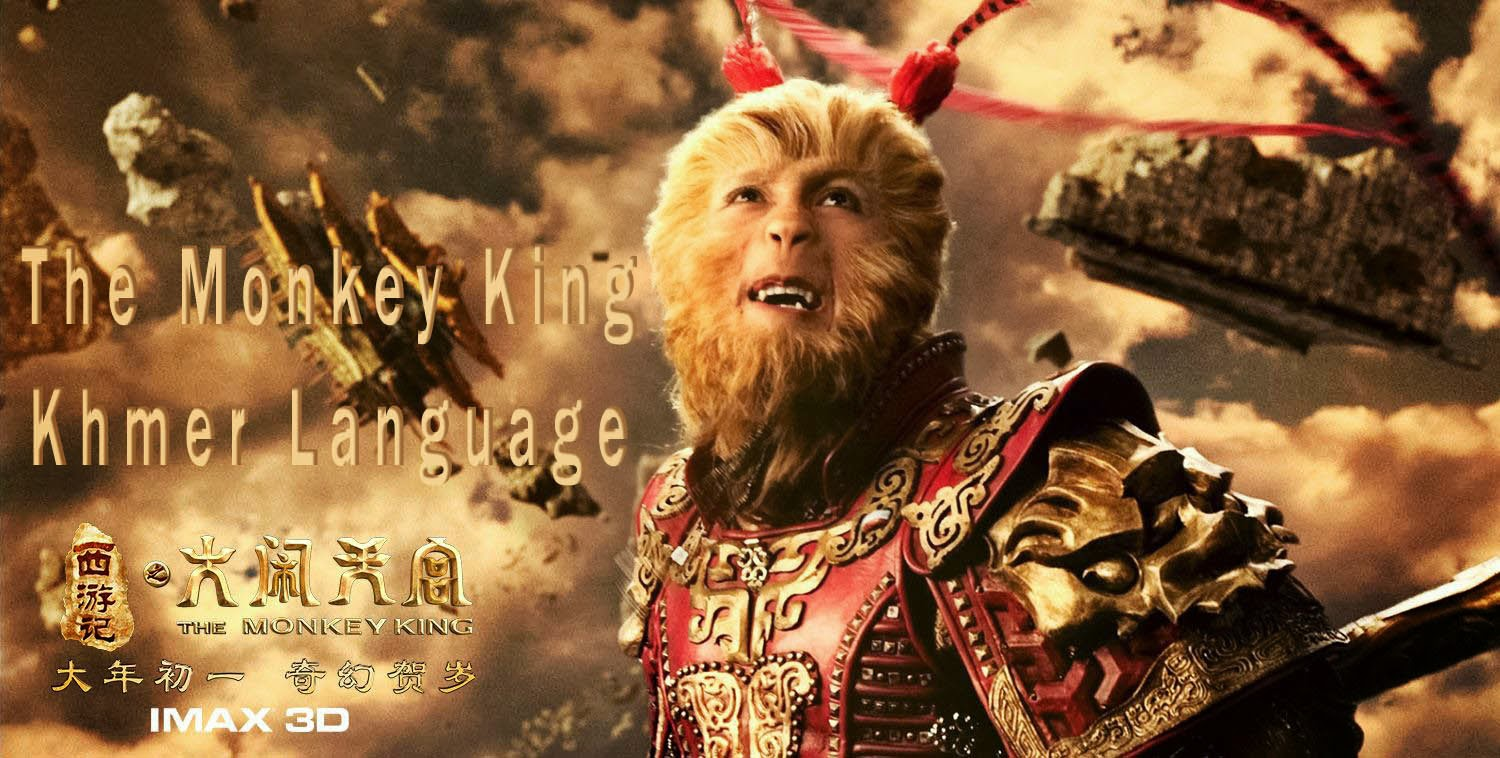 how language is used in king It is the language created and constructed for this movie, designed to make it resemble a natural human language the new language was named kilikili and reportedly has 750 words and 40 grammar rules the language was invented for the terrifying warrior tribe called kalakeya in the movie.