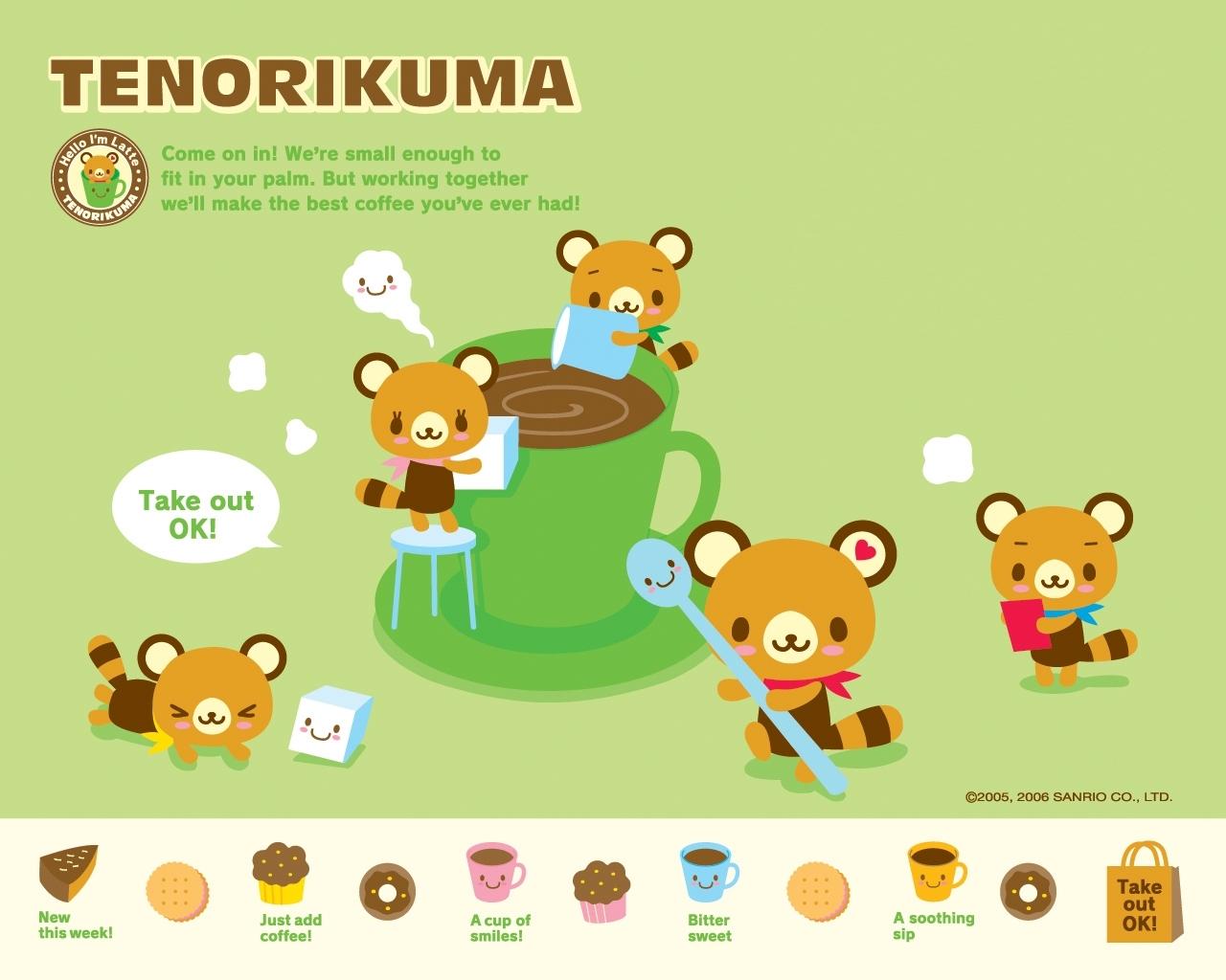 http://3.bp.blogspot.com/-CGgASg17SIo/T7Mn_TT9ffI/AAAAAAAAB4w/FvsfCJ9UN4g/s1600/Tenorikuma-Wallpaper-sanrio-2712704-1280-1024.jpg