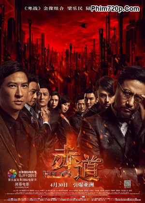 Helios 2015 poster