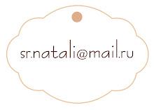 моя электронная почта