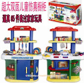 New Big Lil Chef Funny Kitchen with 2 Side comes With Sound &amp; Light!!!RM190 only.