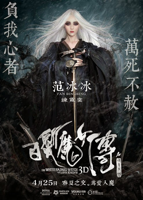 Bạch Phát Ma Nữ 2014 - The White Haired Witch of Lunar Kingdom
